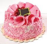 Pasta  4 ile 6 kisilik framboazli yas pasta  Manisa çiçek gönderme
