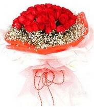 Manisa ucuz çiçek gönder  21 adet askin kirmizi gül buketi