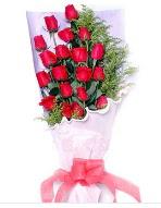 19 adet kırmızı gül buketi  Manisa çiçekçi telefonları
